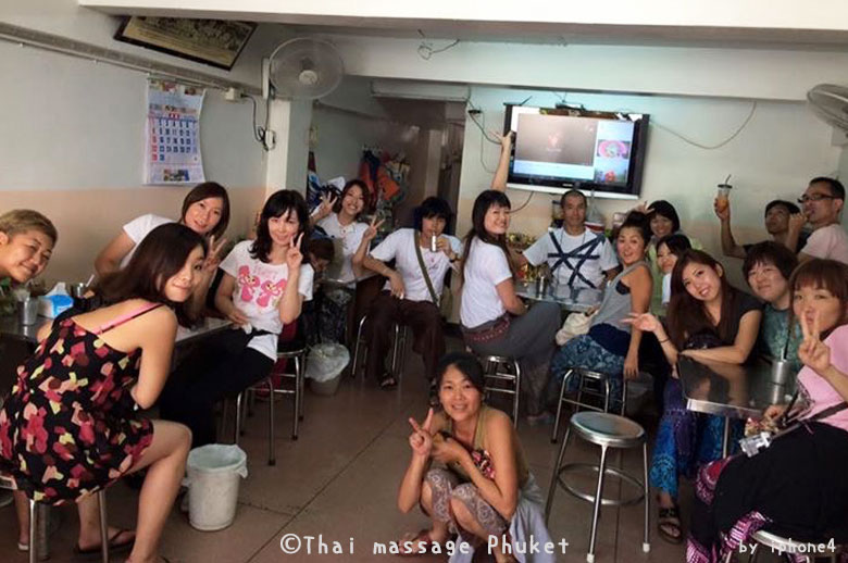 ITM日本語クラスで安定館へ
