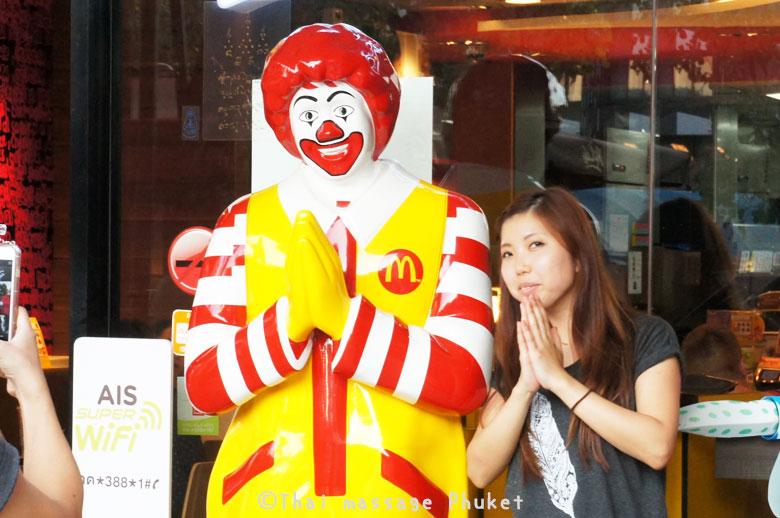 タイ:マクドナルド